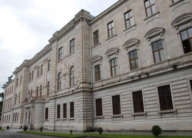 სასამართლოს შენობა