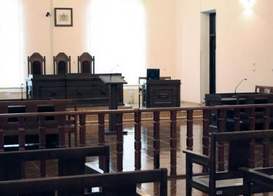 საქართველოს სამოსამართლო ეთიკის წესები