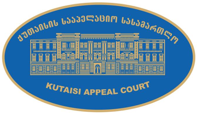სასამართლოს აპარატის საშტატო ნუსხის დამტკიცების შესახებ